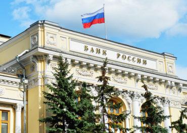 Золотовалютные резервы России в июле выросли на 1.6%.
