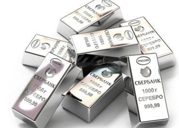 Где добывают серебро в России